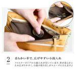 ファスナータイプの小銭入れが付いています。革が柔らかいため広がりやすく、小銭の取り出しがスムーズに行えます。