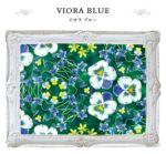 ビオラブルーは、涼しげな青緑の背景に小さなスミレやビオラ、そのお姉さんのような存在の 大輪のパンジーを配しています。