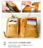 全13か所のカードポケットが備えられており、収納力も長財布並み。