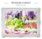 ワンダーフォレストは、生命力みなぎる紫の藤を中心に、 白やピンクに咲き誇るツツジなどとの華やかな饗宴。 そこに集まるスピリチュアルな生き物達が瑞々しく描かれた、 ファンタジックなデザインです。