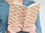 本を広げて読むことにより、その全貌を見ることが 出来ます。
