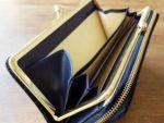 お財布のメインとなるガマグチ側だけでも、十分にお財布として役目を果たしてくれます。