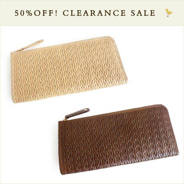 ラリーラタン L型マチ付き長財布 (全2色)
