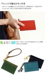 レザーコードを接続してバッグに付けたり、お好きなチャームを付けてアレンジしたり、持つ人に合わせた使い方で楽しめます。