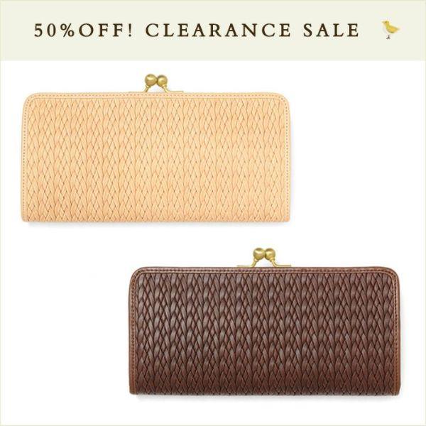 ラリーラタン スリムガマグチ長財布  (全2色)