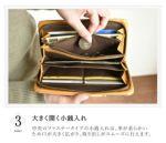 中央ファスナーの小銭入れは、革が柔らかいため口が大きく広がり、取出しがスムーズに行えます。