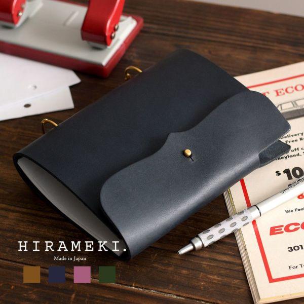 イタリアンレザーシリーズ 裏紙メモカバーMサイズは全4色